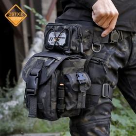战术腿包男骑行摩托车机车多功能防泼水绑腿斜跨相机包路亚渔具包