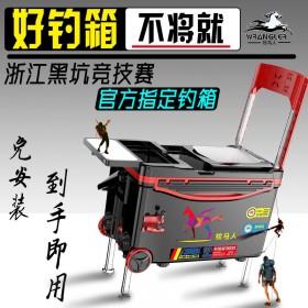 牧马人2020新款带轮多功能超轻轻便全套可坐钓箱保温轻量化台钓箱