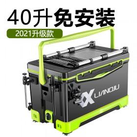 连球2021新款钓箱全套40L升大容量钓鱼箱超轻台钓箱多功能免安装