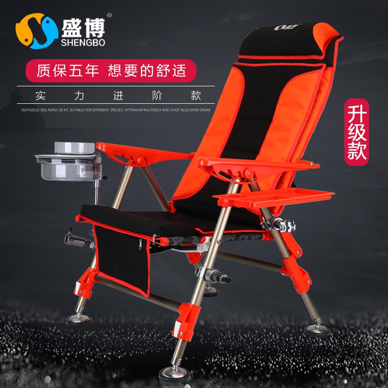 盛博钓椅折叠多功能全地形铝合金超轻便携可躺欧式加厚野钓鱼椅子