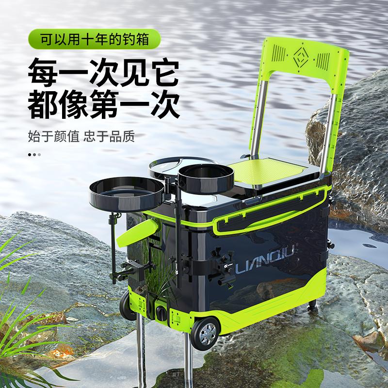 连球2020新款钓箱全套超轻钓鱼箱可坐台钓鱼箱多功能特价免安装36